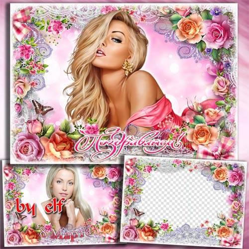 Праздничная рамка-открытка для поздравлений - Пусть все исполнятся мечты, з ...