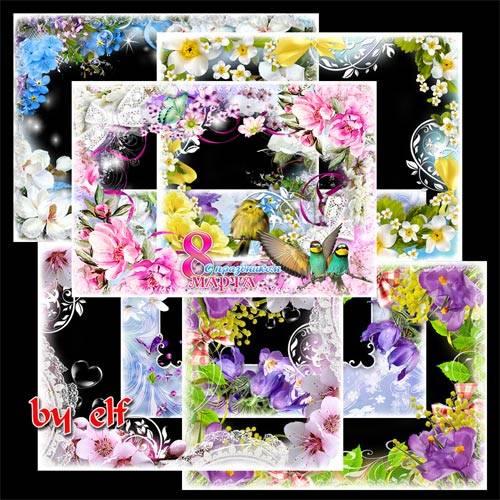 Сборник поздравительных цветочных фоторамок - Пускай мечты сбываются