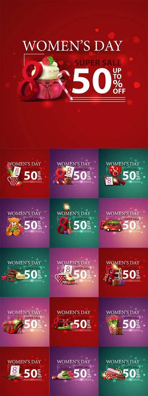 Женский день 8 марта - Векторный клипарт. 6 часть / Happy Women-s Day - Vec ...
