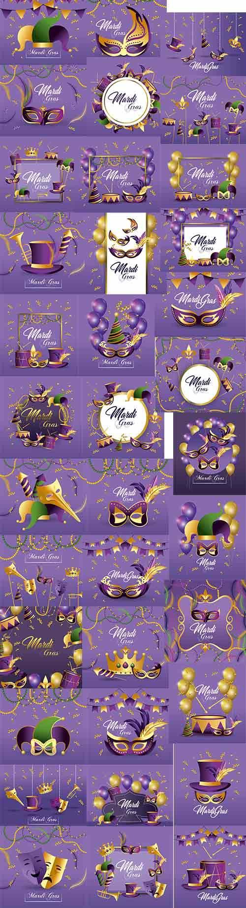 Весёлый карнавал - Векторный клипарт / Happy Carnival - Vector Graphics
