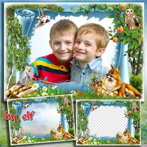 Детская рамка - На лесной опушке