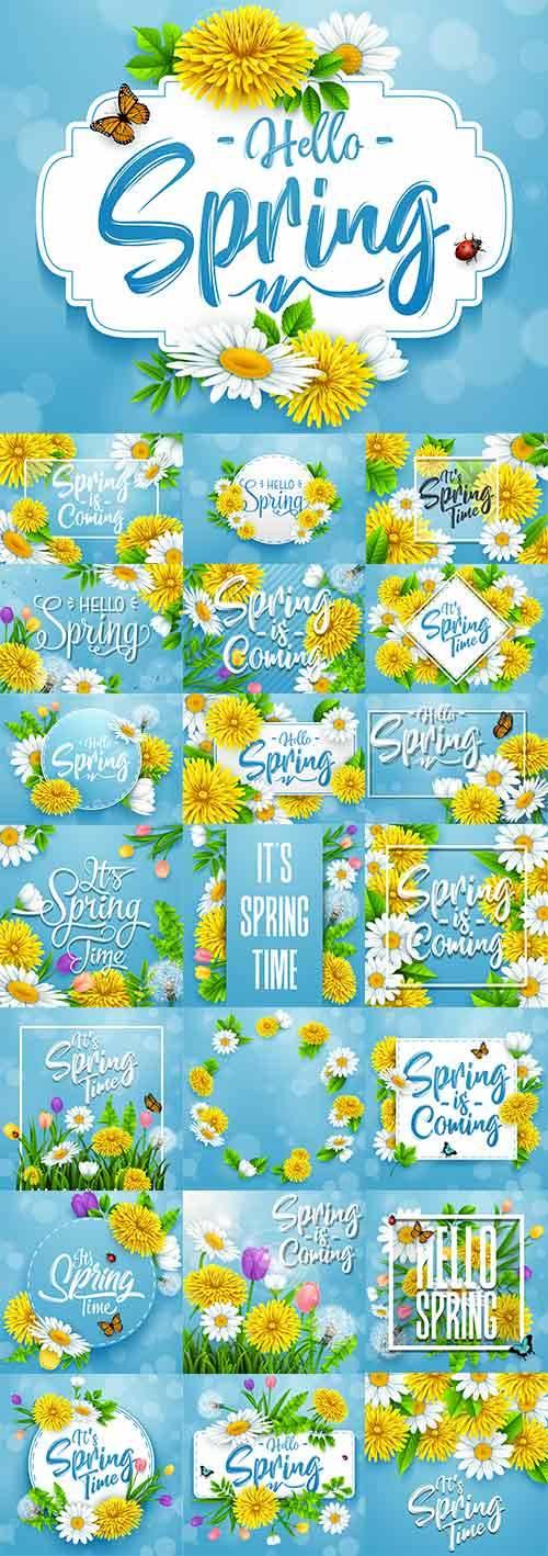 Здравствуй, весна - 7 - Векторный клипарт / Hello Spring - 7 - Vector Graph ...