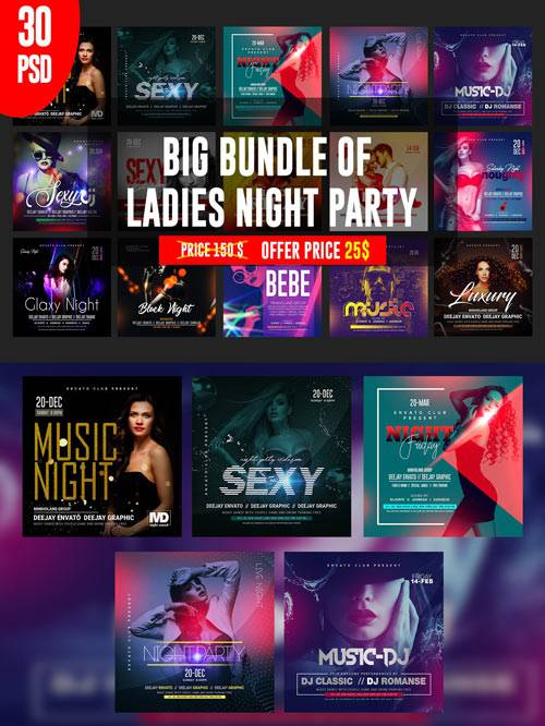 Ladies Night psd flyer template bundle