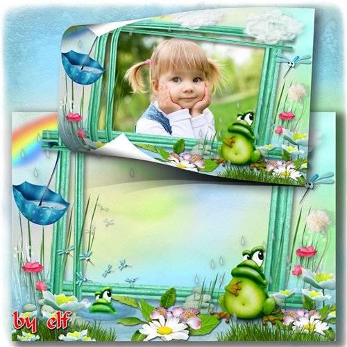 Рамка для детских фото - Дождик, дождик, мой дружок, ты пролейся на лужок