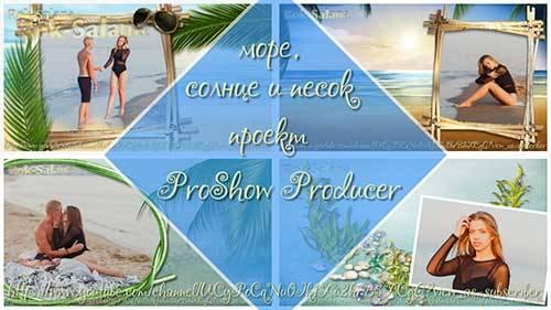 Проект для ProShow Producer - Солнце, море и песок