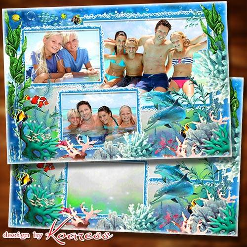 Рамка для летних морских фото - Море, я к тебе бегу