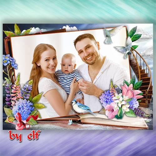 Рамка для фотошопа - Цветочный рай
