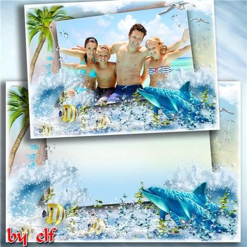 Рамка для летних фото – Пусть плещет, играя волна