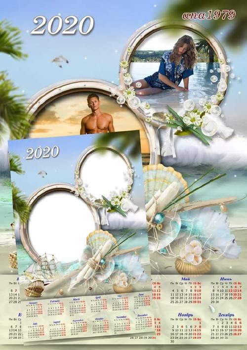Календарь для фотошопа – Морской прибой
