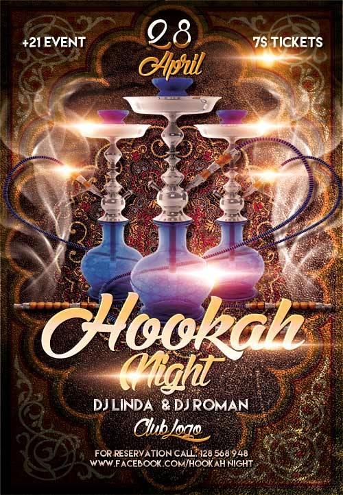 Hookah Night psd flyer template