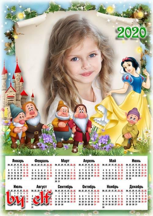 Детский календарь на 2020 год с рамкой для фото с Белоснежкой