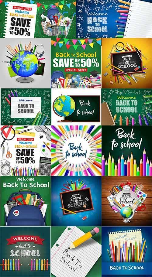 Школьный клипарт 2 - Векторный клипарт / School clipart 2 - Vector clipart