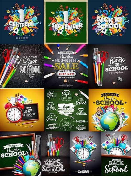 Школьный клипарт 3 - Векторный клипарт / School clipart 3 - Vector clipart