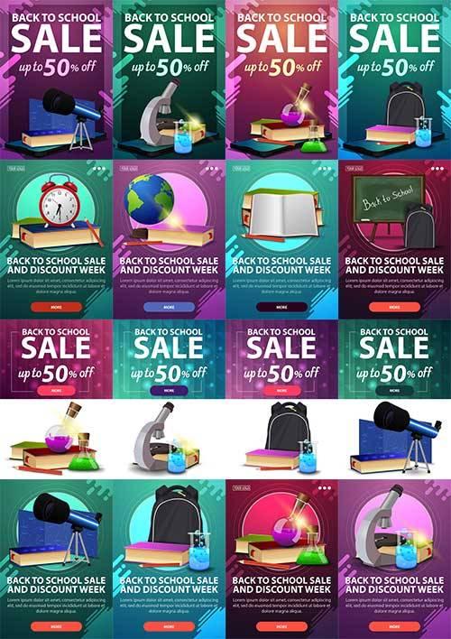 Школьные баннеры - 4 - Векторный клипарт / School banners - 4 - Vector Grap ...