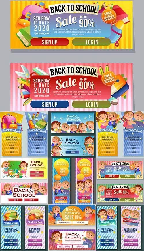 Школьные баннеры - 5 - Векторный клипарт / School banners - 5 - Vector Grap ...