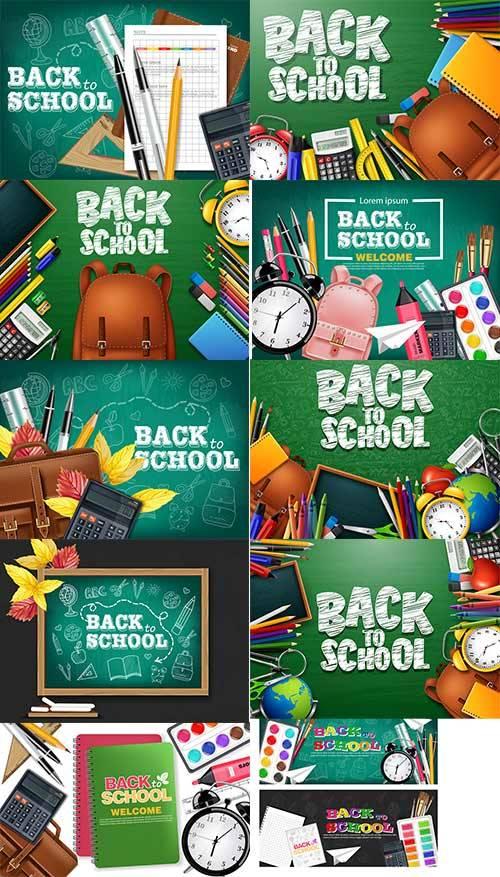 Школьный клипарт 7 - Векторный клипарт / School clipart 7 - Vector clipart