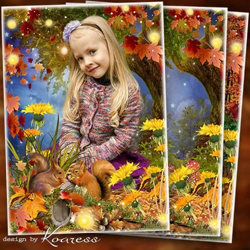 Осенняя рамка для детских фотопортретов - Хлопотуньи белочки