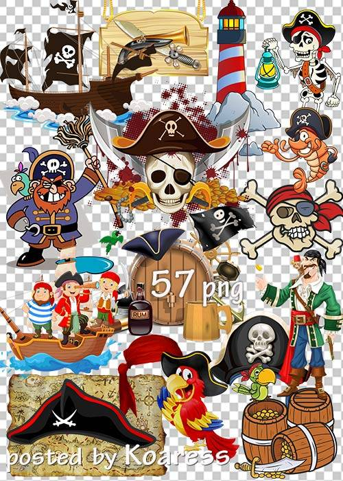 Клипарт в png - Пираты