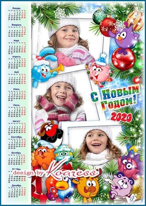 Календарь-фоторамка на 2020 год с символом года - Мы встречаем Новый Год