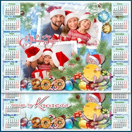 Новогодний календарь на 2020 год с символом года - Новый Год стучится в дом