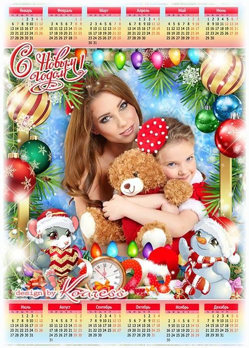 Детский календарь на 2020 год с Крысой и Снеговиком  - Пусть праздник любим ...