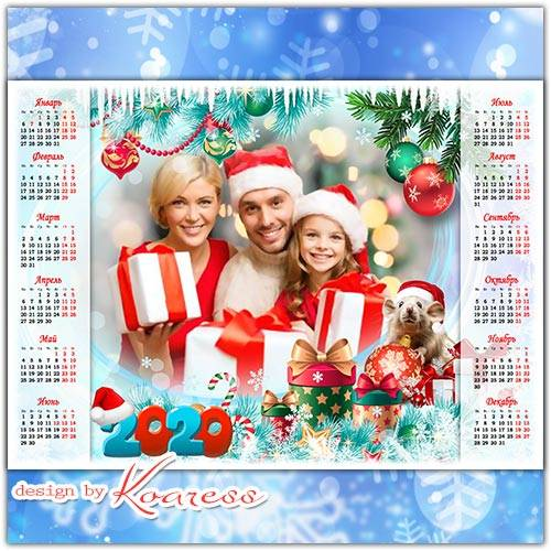 Праздничный календарь-рамка на 2020 год с Крысой - Пусть будет год прекрасн ...