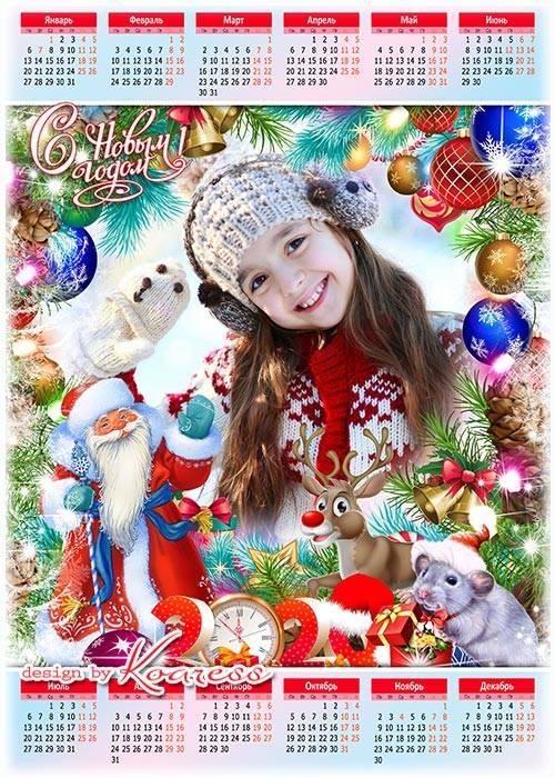 Праздничный календарь на 2020 год с Крысой - Дед Мороз несет подарки, значи ...