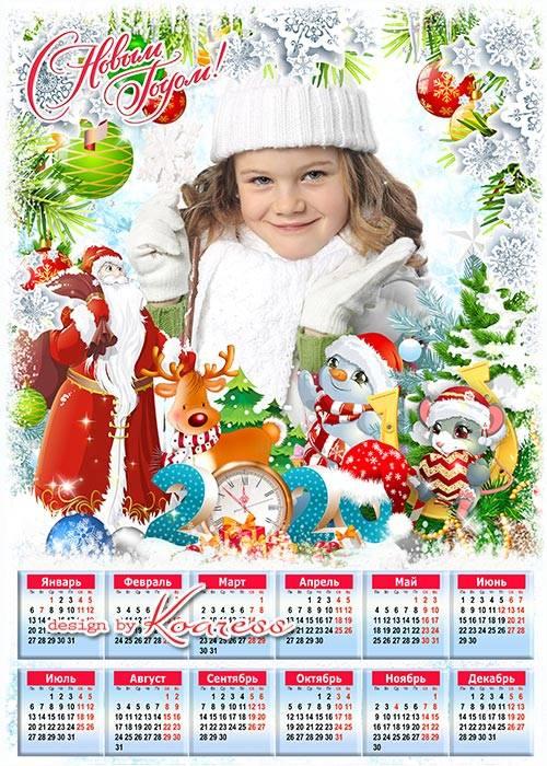 Праздничный календарь-рамка на 2020 год с Крысой - Скоро елка, хоровод - на ...