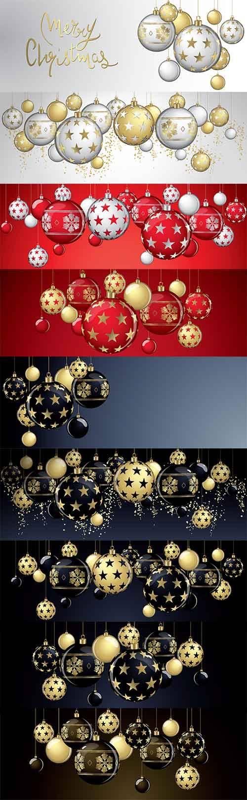 Новогодние шары - Векторный клипарт / Christmas balls - Vector Graphics