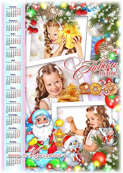 Праздничный календарь на 2020 год с символом года - Новый Год не за горами