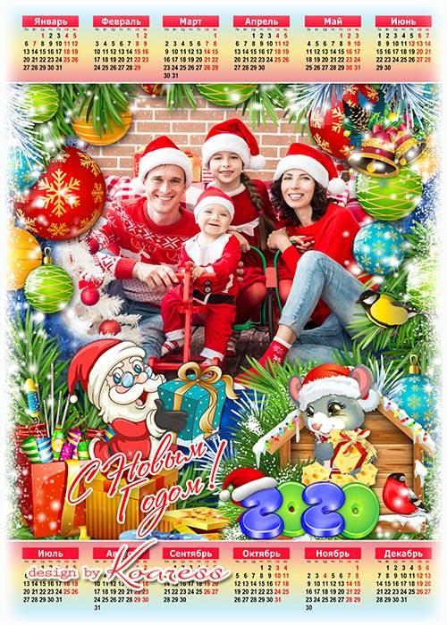 Праздничный календарь на 2020 год с Крысой, Дедом Морозом - Новый Год прихо ...