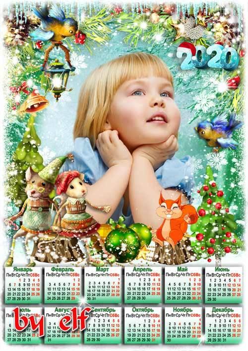 Детский календарь на 2020 год с мышками - Сказку Новый год подарит, все нап ...