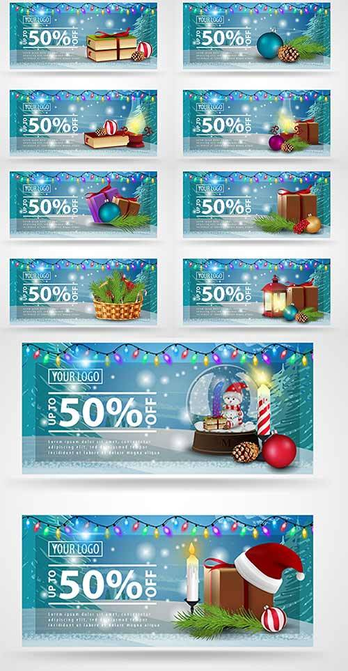 Новогодние баннеры - 2 - Векторный клипарт / Christmas banners - 2 - Vector ...