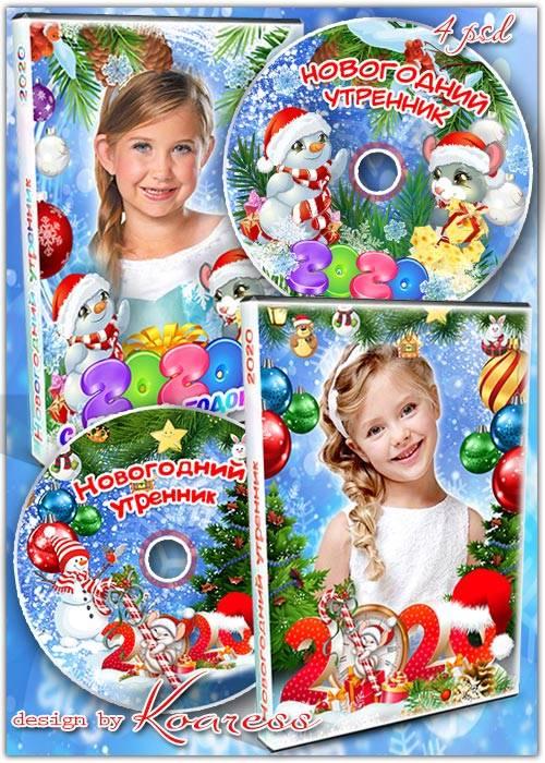 2 комплекта новогодних обложек и задувок для дисков с детским видео - Новог ...