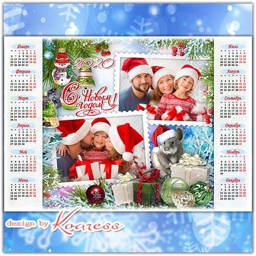 Праздничный календарь-фоторамка на 2020 с симпатичным символом года - Мышка ...