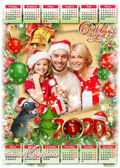Новогоодний календарь на 2020 год с Крысой - Пусть будет год наполнен добры ...