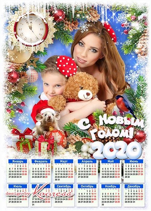 Праздничный календарь-фоторамка на 2020 с символом года Крысой - Снежинки к ...