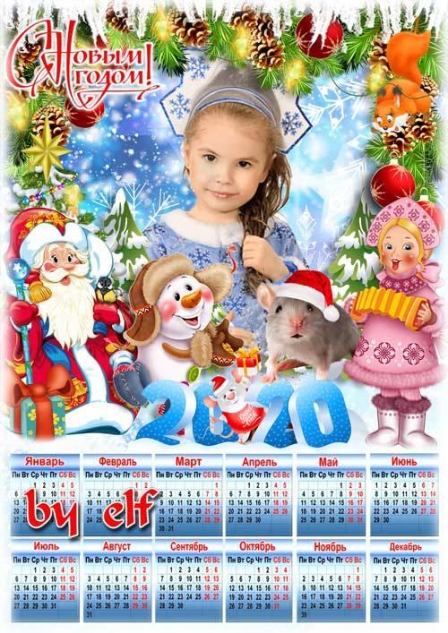 Праздничный календарь на 2020 год с символом года - С Новым годом, годом Кр ...