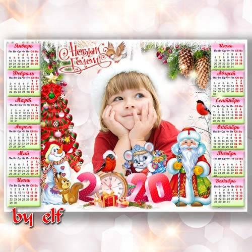 Детский новогодний календарь на 2020 год с символом года - Пахнет елочка ду ...
