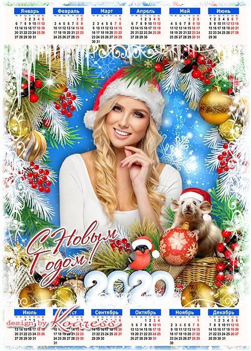 Праздничный календарь на 2020 год с символом года - Белоснежный и прекрасны ...