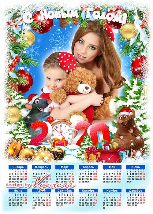 Праздничный календарь-рамка на 2020 с символом года Крысой - Вновь зима рас ...