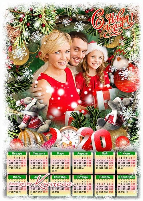 Праздничный календарь на 2020 с символом года Крысой - Пусть веселой Крысы  ...