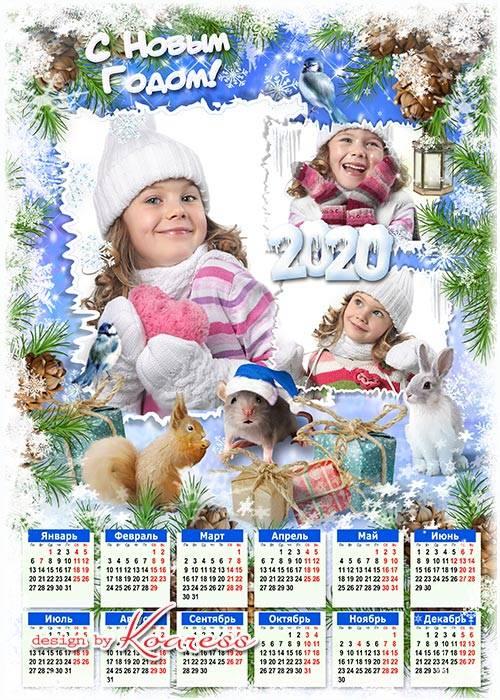 Праздничный календарь на 2020 год с символом года - В лес приходит Новый Го ...