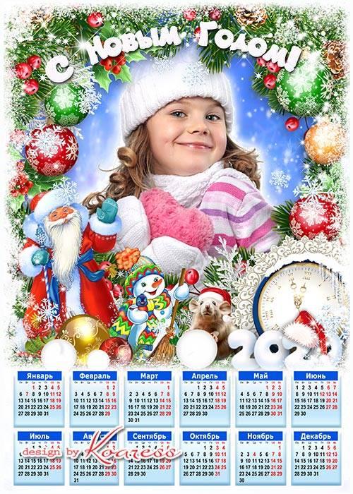 Праздничный календарь на 2020 год с Мышкой - Обязательно к нам в гости сказ ...
