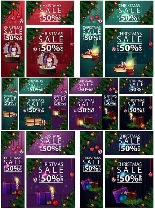 Новогодние баннеры - 6 - Векторный клипарт / Christmas banners - 6 - Vector ...