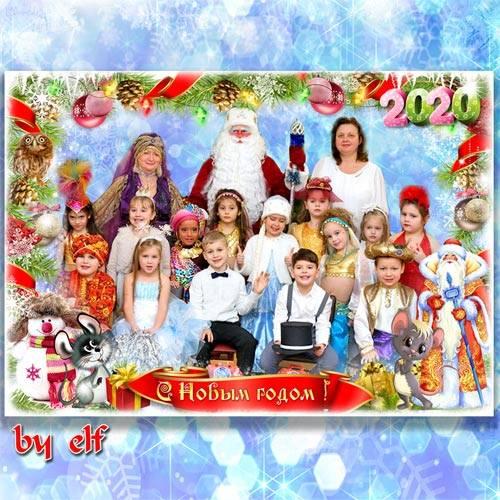 Рамка для детского сада или начальной школы - Много праздников есть разных, ...
