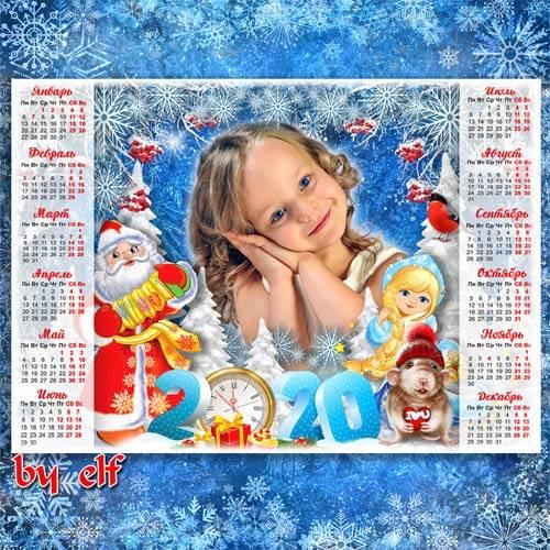 Календарь на 2020 год с символом года - Возле ёлки новогодней закружился хо ...
