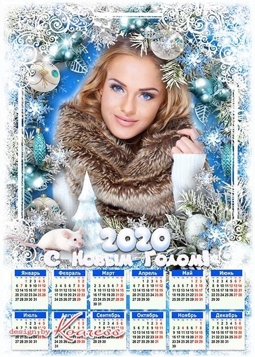 Праздничный календарь на 2020 год с символом года Крысой - Пусть Новый Год  ...