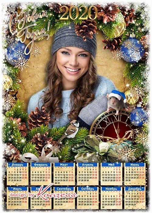Праздничный календарь-рамка на 2020 с символом года Крысой - Новый Год пуст ...