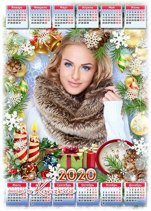 Праздничный календарь на 2020 год - В новый год легко поверить в волшебство ...
